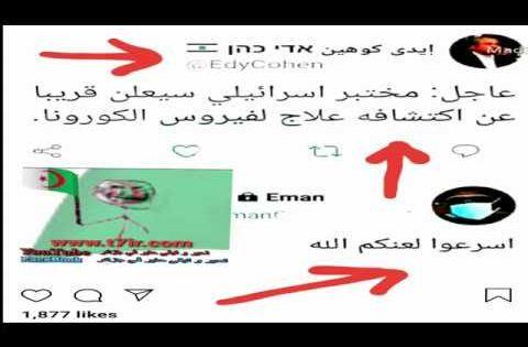 2020 نكت جزائرية مضحكة جدا السلسلة 1 الحلقة002 تحير و تبقى حاير 2020 نكت جزائرية مضحكة نكت الجزائر Nokat Arabic Calligraphy Art Calligraphy