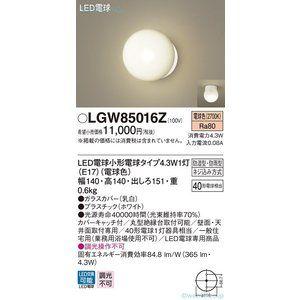 t区分 パナソニック照明器具 Lgw85016z 浴室灯 Led Lgw85016z 照明