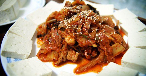Dubu Kimchi (Kimchi with Tofu) | A Single Shard | Pinterest | Kimchi ...