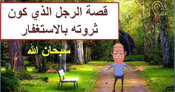 صور استغفار رمزيات و خلفيات استغفر الله العظيم و اتوب اليه ميكساتك Pink Wallpaper Islam Facts Wallpaper