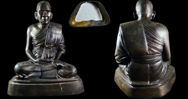 Bucha Phor Than Zhan Keramat Wat Prachumchonthara. Blessed ...