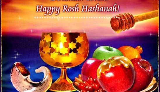 rosh hashanah wish someone