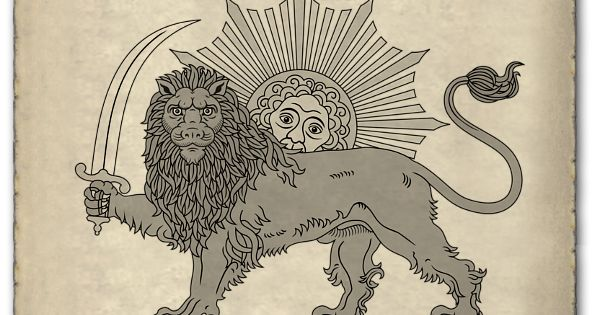 ran flag persian ancient lion google search tribal primative design elements pinterest. Black Bedroom Furniture Sets. Home Design Ideas