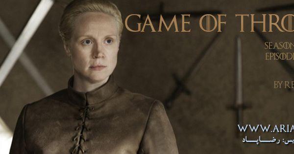 game of thrones season 2 arabic subtitles