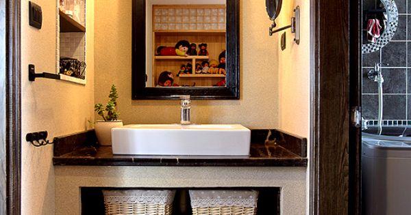 M s adecuado para los j venes de bajo perfil o decoraci n for Sm bathroom ideas