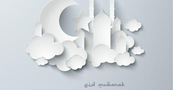 ramadan 2017 dc