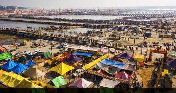 Kumbh Mela Daan Prayag Kumbh External Tremors Will See A Glimpse See It External Tremor