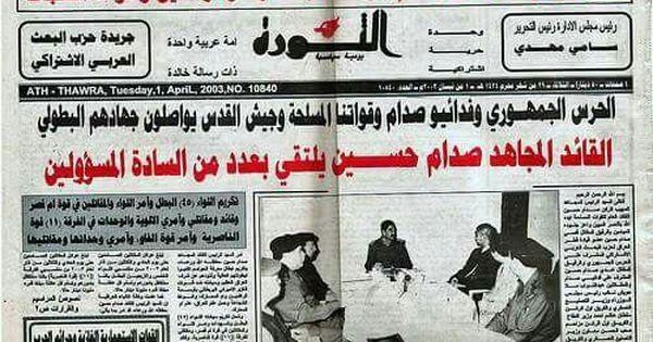 ام كلثوم Om Kalthoum Egyptian Movies Historical Figures Historical