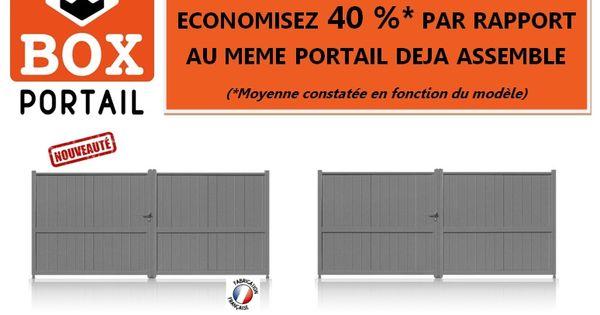 portail aluminium battant remplissage plein sur mesure commander en ligne et livr en kit. Black Bedroom Furniture Sets. Home Design Ideas