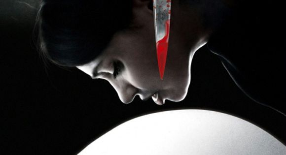 Inside l 39 int rieur 2007 horror thriller julien for A l interieur movie