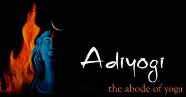Adiyogi With Lyrics Full Song Official Kailash Kher Isha Satguru New Songs Lyrics News Songs