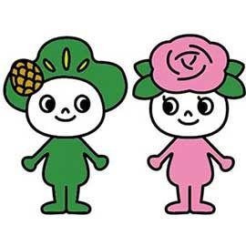 Sakazakichiharu Com 漫画のデザイン キャラクター イラスト 坂崎千春