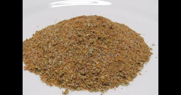 بهارات الماجي من التوابل الطبيعيه بدون طبخ وبدون تعب وبدقيقتين وطريقة حف Food Animals Dog Food Recipes Spices
