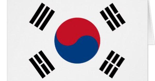 Flag Of South Korea Zazzle Com Korean Flag South Korea Flag South Korean Flag
