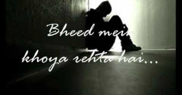 Woah Oh Tune Mere Jaana Kabhi Nahi Jaana Ishq Mera Dard Mera Haaye Jana Song Lyrics Songs