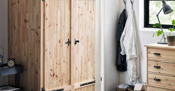 ikea sterreich inspiration schlafzimmer holz schrank fjell arbeitsleuchte ar d korb. Black Bedroom Furniture Sets. Home Design Ideas