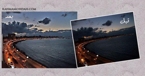 أكشن توباز لتنقية الصور وإضافة مؤثر عليها أفضل أكشن للمصممين Photoshop Tools Photoshop Screenshots