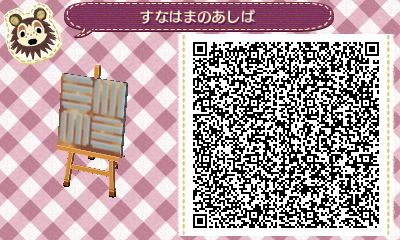 Qr Codes For Ac Addicts Sandy Floor Patterns Qr Codes