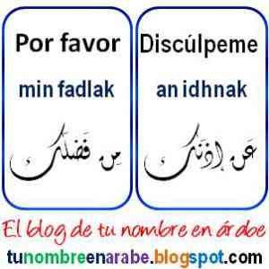 Gracias En Arabe Y Otras Palabras Básicas Arabes Clases De árabe Aprender árabe