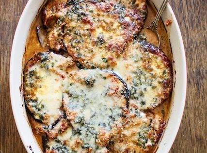 Eggplant Casserole. Eggplant Gratin with Herbs and Creme Fraiche.