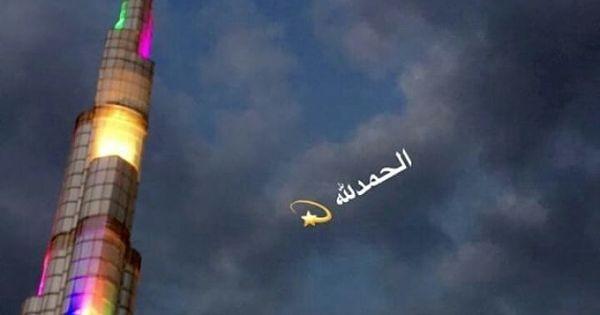 شبكة أجواء الإمارات السحب خلف برج خليفة دبي من الزميلة L Alobaidli Instagram Posts Instagram Photo