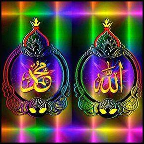 أشهد أن لا إله إلا الله Islamic Images Islamic Art Quran Wallpaper