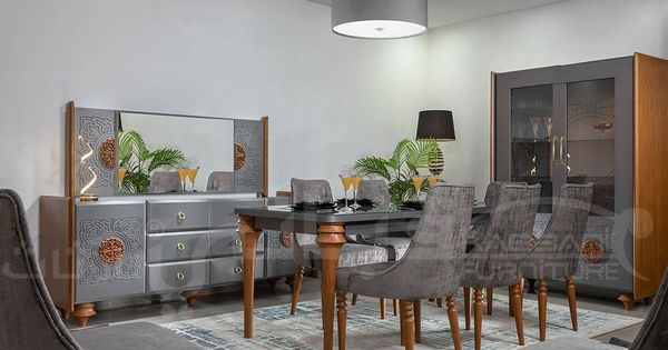 غرفة سفرة ليما Furniture Luxury Furniture Egyptian Furniture