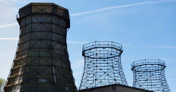 Three Old Wooden And Steel Cooling Tower Stock Photo Image Of