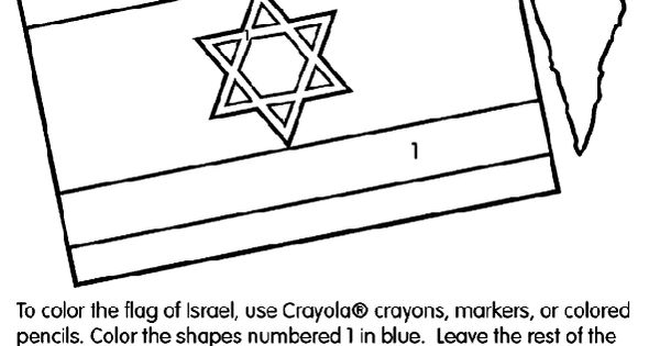 Use crayola crayons colored pencils or markers to color for Flag of israel coloring page