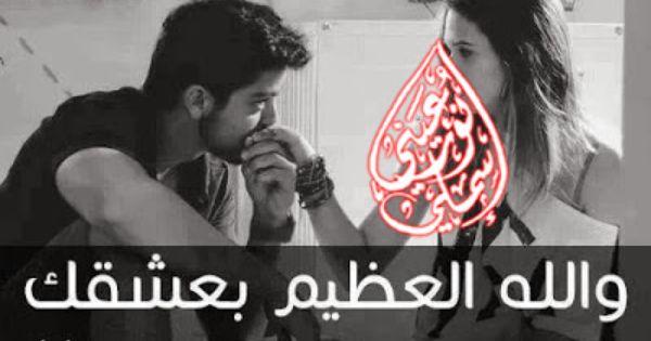 ن و و و رع ي ن ي ے إنت عشقي يا سعادة حياتي Blog Posts Blog Post