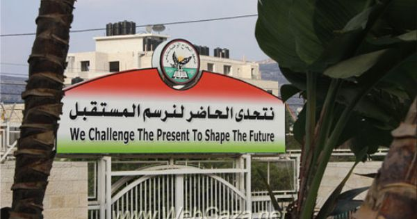 An Najah National University A Palestinian Non Governmental Public University Governed By A Board Of Trustees Locat University Public University Palestinian