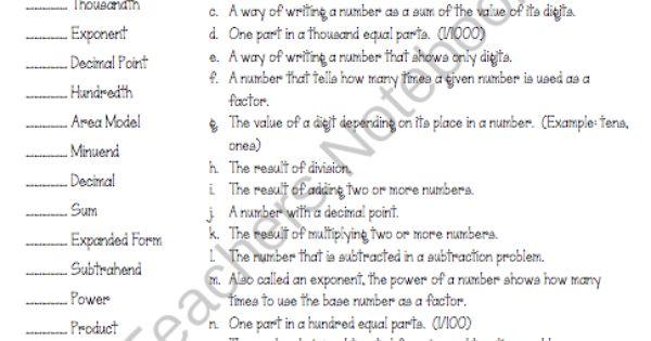 College textbook homework help
