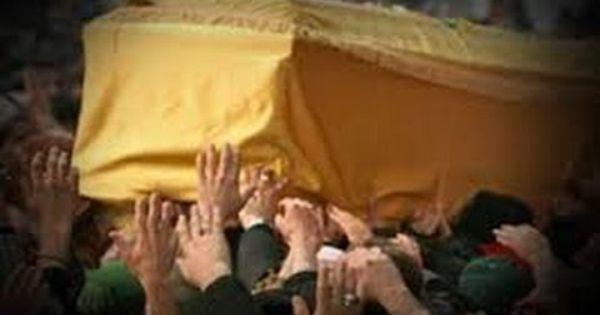 تفسير رؤيا النعش الكفن الجنازة تغسيل الميت في المنام Youtube Content Music