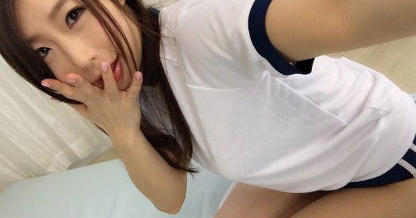 Shinoda Ayumi Pinterest