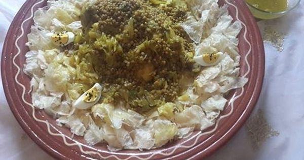 Rfissa Marocaine مطبخ رجاء الرفيسة المغربية Food Grains Rice