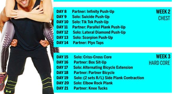 Meredith Couples Workout Routine Partner Workout 30 Day Workout Challenge