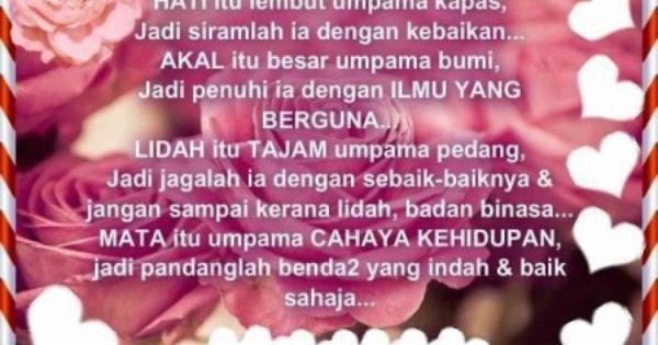 Kata Kata Mutiara Islamic Love Quotes Meaningful Quotes Islamic Quotes