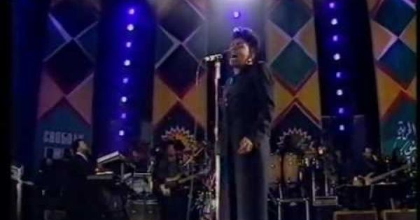 Anita Baker Bridge Over Troubled Water Live With Images