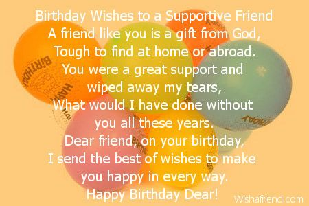 Friend Birthday Poems Friends Birthday Poems A Birthday Poem For Friend Happy Birthday Quotes For Friends Friend Birthday Quotes