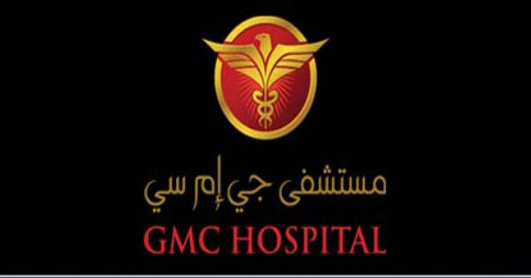 Gulf Jobs Top Vacancies At Gmc Hospitals In Dubai Uae With