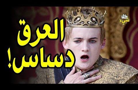 Youtube Youtube Crown Jewelry