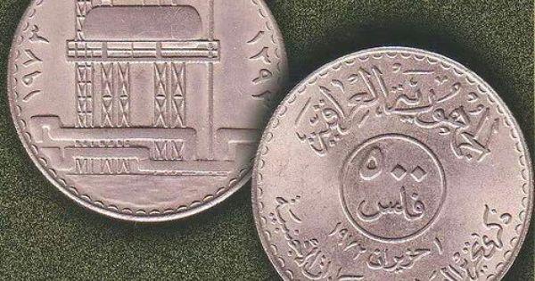 نقود عراقية Rare Pennies Old Money Gold Coins