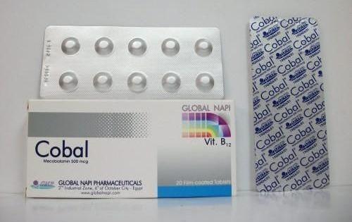 كوبال Cobal Cobol B12 Pharmaceutical