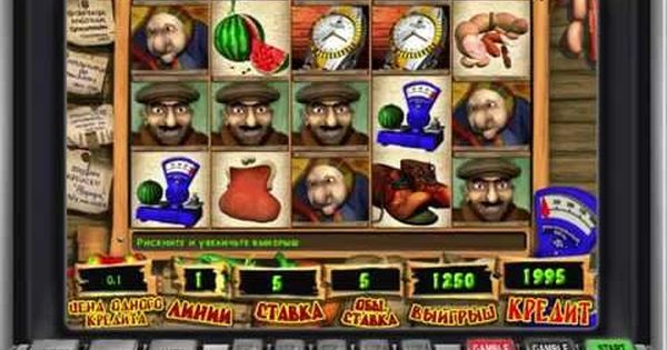 москва казино вулкан vulcan casino
