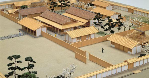 平城京右京七条一坊の貴族の屋敷復元模型 写真 日本庭園 Yaponskij
