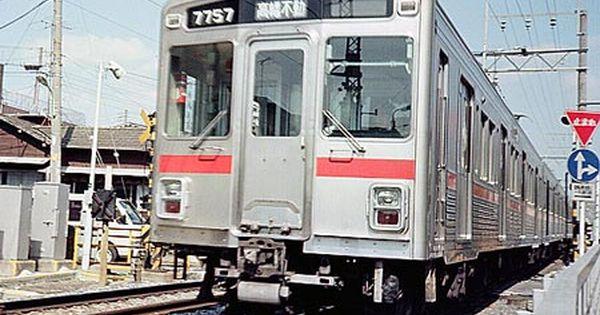 京王帝都電鉄の時代 11 列車 私鉄 鉄道車両