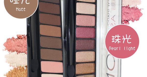2017 New Makeup Fashion Eye <b>Glitters</b> Shadow Waterproof ...
