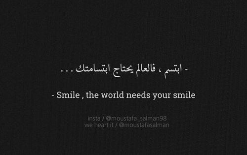 هي تشبه القمر تماما Love Smile Quotes Arabic English Quotes Arabic Quotes