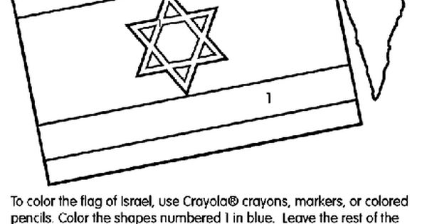 Israel Coloring Page- The Crayola Site Has Flags For