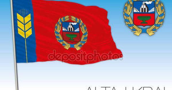 Altaj Krai Bandiera Federazione Russa Russia Vettoriali Stock C Frizio 136152684 Banderas Del Mundo Ilustracion 3d Banderas